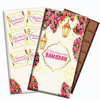 Шоколад С Благословенным месяцем Рамадан