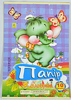 Цветная бумага офсет 10 листов картонная обложка КОЛЕНКОР