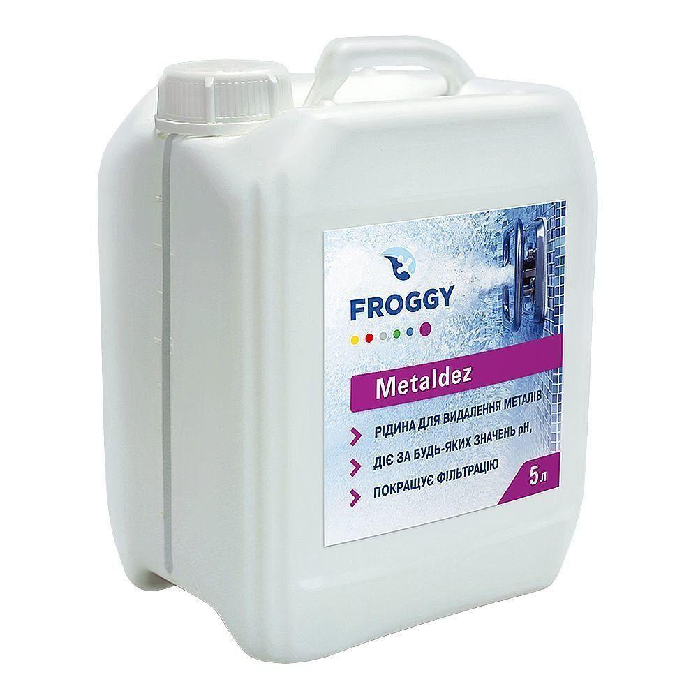 Средство для удаления металлов из воды Froggy Metaldez, 5 литров