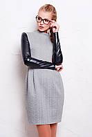 Женское серое платье на молнии сзади с кожаными рукавами