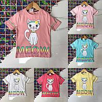 Детская футболка MEOW для девочек 6-9 лет,цвет уточняйте при заказе, фото 1