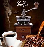 Кофемолка ручная деревянная Benson BN-184 | измельчитель кофе Бенсон, винтажный аппарат для помола кофе Бэнсон, фото 4