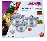 Набор кастрюль из нержавеющей стали 6 предметов Benson BN-209 | кастрюля с крышкой Бенсон, Бэнсон, фото 3