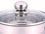 Каструля з кришкою з нержавіючої сталі Benson BN-220 (4,5 л)   набір посуду Бенсон   каструлі Бэнсон, фото 4