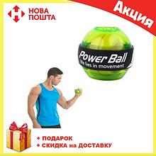 Эспандер тренажер кистевой гироскопический для рук Power Ball