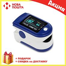 Пульсоксиметр Fingertip Pulse Oximeter LK87   Измеритель пульса и кислорода   Пульсометр компактный