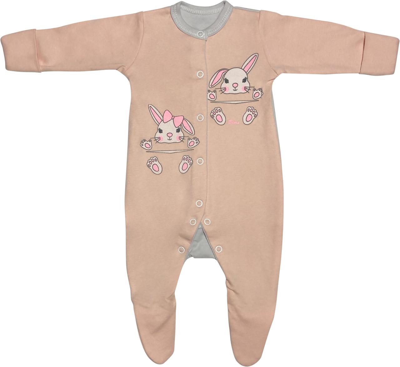 Человечек на девочку рост 56 0-2 мес для новорожденных слип с закрытыми ручками царапками трикотаж персиковый
