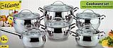 Набор посуды Maestro Jambo Apple MR-3501, 12 предметов из нержавеющей стали   кастрюля Маестро, ковш Маэстро, фото 3