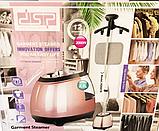 Отпариватель DSP KD6019 2,1л 2000 Вт ручной вертикальный для одежды | Пароочиститель | Паровой утюг, фото 6