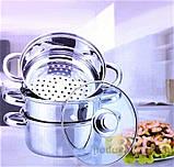 Пароварка из нержавеющей стали Maestro MR-2900-18 (18 см) | кастрюли Маэстро, кастрюля Маестро | набор посуды, фото 6