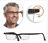 Універсальні окуляри для зору Dial Vision, фото 5
