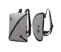 Многофункциональный вместительный рюкзак UNO bag c выходом для USB и наушников Серый
