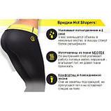 Бриджі для схуднення Hot Shapers розмір S і М, фото 6
