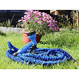 Шланг садовий поливальний X-hose 60 метрів м СИНІЙ, фото 3