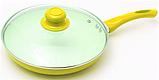 Сковорода антипригарна з кришкою Maestro MR-1201-28 зелена | сковорідка Маестро, сотейник Маестро, фото 5