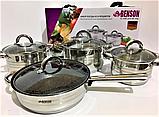Набір каструль з нержавіючої сталі 8 предметів Benson BN-194 (+ сковорода) | каструля Бенсон, фото 4