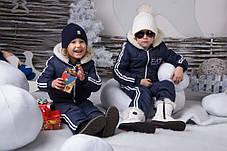 "Е988  Детский зимний костюм ""Армани"" люкс размеры 104-146, фото 3"