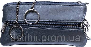Ключниця шкіряна Tony Perotti Cortina 5021-CR navy Синя