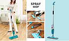 ОПТ Швабра с распылителем универсальная Healthy Spray Mop для полов и окон, фото 9
