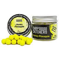 Бойли pop-up Carp Catchers Honey Pineapple Ø8мм, 70шт/уп