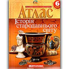 Атлас Історія стародавнього світу 6 клас Вид: Картографія