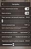 """Електросамокат Crosser T4 10"""" з сидінням цілий. спідометр чорний   Електричний самокат Кроссер Т4, фото 9"""