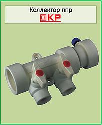 KP ппр колектор 2-way з кульовими кранами 40x20