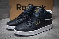 Мужские кроссовки в стиле Reebok Рибок Club C 85 Face, синие 41 (26,3 см), KS 547