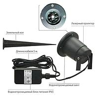 Лазерный проектор для дома Star Shover СНЕГ Snowflake №608 ZP | гирлянда лазерная подсветка для дома