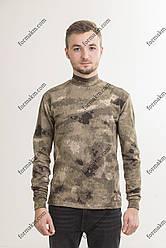 Гольф Військовий з начосом Зимовий АТАКС