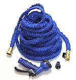 Шланг садовий поливальний X-hose 75 метрів синій | розтягується шланг для поливу Ікз Госп + насадка, фото 3