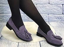 Замшевые туфли лоферы женские  кожа низкий каблук Фуксия размеры 36-41, фото 2