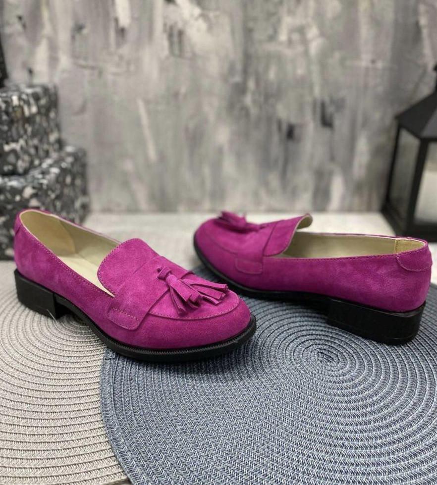 Замшевые туфли лоферы женские  кожа низкий каблук Фуксия размеры 36-41