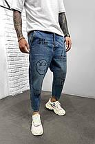 Чоловічі джинси прямі МОМ Банани синього кольору, фото 2