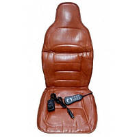 Массажер накладка на сидение JB-616B | массажер всего тела | массажер в машину | массажный коврик