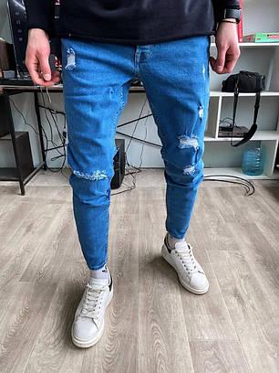 Чоловічі завужені джинси блакитного кольору, рвані, фото 2