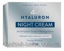 Ночной крем против морщин 4D с хиалуроном для всех типов кожи Cien 4D Hyaluron  Night Cream 50 мл