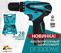 Шуруповерт аккумуляторный MAKITA DF330DWE 12V/2А/час с набором инструментов | Дрель-шуруповерт Макита в кейсе