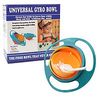 UNIVERSAL GYRO BOWL - тарелка-неваляшка