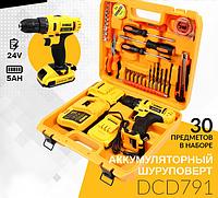 Шуруповерт DeWOLT DCD791 ударный 24V 5А/ч аккумуляторный+наб. инстр. (29 шт) | Электродрель-шуруповерт Девольт