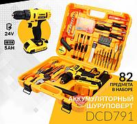 Шуруповерт DeWOLT DCD791 ударный 24V 5А/ч аккумуляторный + набор инстр. (81) | Электродрель-шуруповерт Девольт