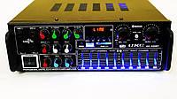 AV-326BT - підсилювач звуку