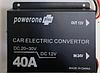 Перетворювач 24v12 40A DDC-40A