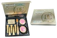 DERMACOL - набір косметики 9в1