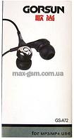 Навушники Gorsun A72