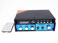 600BT - підсилювач звуку