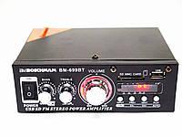 699BT - підсилювач звуку