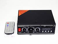 700BT - підсилювач звуку