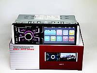 Автомагнитола MP3 4061T ^, фото 1