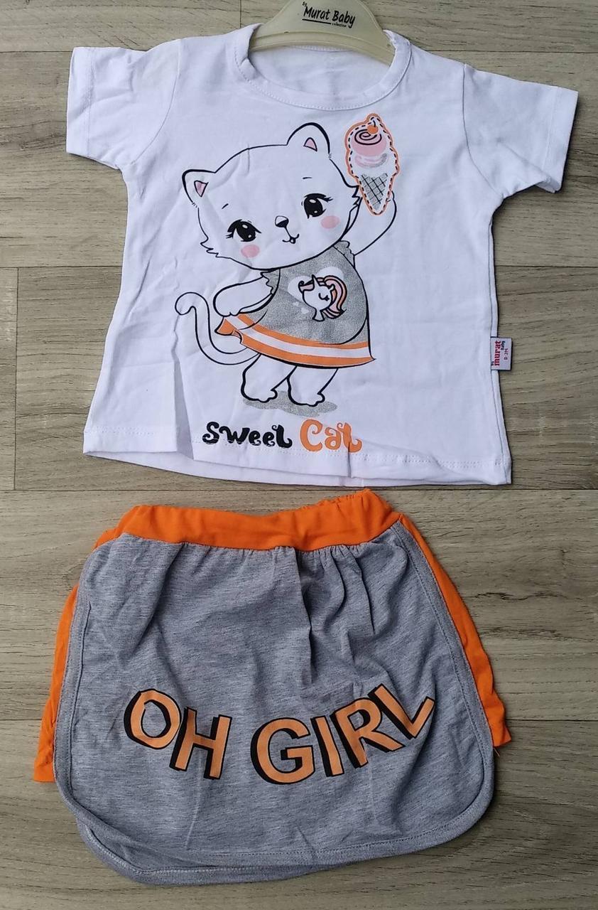 Дитячий костюм 0-9 міс для дівчаток оптом Туреччина